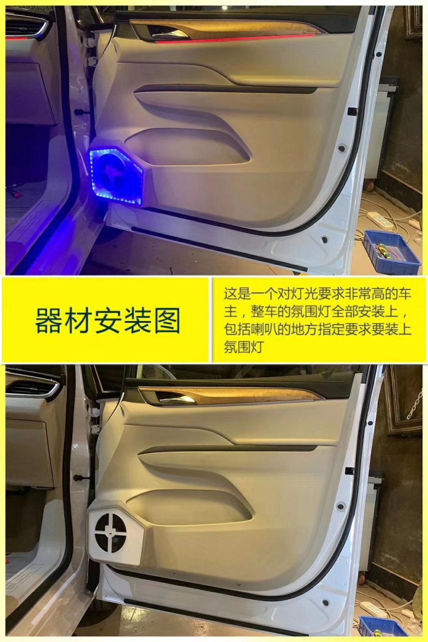 镇江别克GL8音响改装诗芬尼S62,优美人声常伴左右!